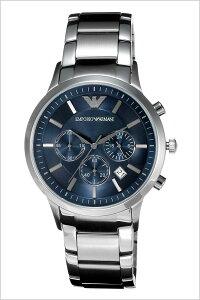 エンポリオアルマーニ腕時計EMPORIOARMANI時計EMPORIOARMANI腕時計エンポリオアルマーニ時計メンズ/ブルーAR2448[アナログブランド送料無料シルバー]