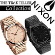 ニクソン 時計 [ NIXON 時計 ] ニクソン 腕時計 [ NIXON ] ニクソン時計 [ NIXON時計 ] タイムテラー[THE TIME TELLER]/メンズ [人気/新作/スポーツ/ブランド/サーフィン/防水/海][送料無料][入学/卒業/祝い]