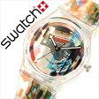 [選べる6種類!]スウォッチ 時計 [ Swatch 時計 ] スウォッチ 腕時計 [ Swatch 腕時計 new swatch watch ] スウォッチ時計/オリジナルズ ディープアンドダイブ Originals DEEP&DIVE メンズ/レディース [キッズ/おしゃれ/スイス製/蛍光/ピンク/防水/人気][ホワイトデー]