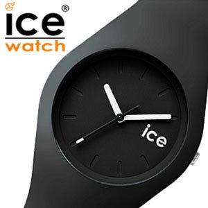 アイスウォッチ腕時計IceWatch時計IceWatch腕時計アイスウォッチ時計アイスブラックユニセックスICEメンズ/レディース/ユニセックス/ブラックICEBKUS[サマースポーツ軽量カジュアル][おしゃれかわいい雑誌掲載セレブ芸能人ブランド][mpw][10倍]