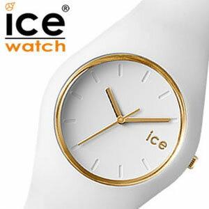 アイスウォッチ腕時計IceWatch時計IceWatch腕時計アイスウォッチ時計アイスグラムホワイトユニセックスICEGRAMメンズ/レディース/ユニセックス/ホワイトICEGLWEUS[スポーツ軽量カジュアル][おしゃれかわいい雑誌掲載セレブ芸能人ブランド][10倍]