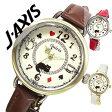 ジェイアクシス腕時計 J-AXIS時計 J-AXIS 腕時計 ジェイアクシス 時計 キュリス quiris レディース/ホワイト HL118 [おしゃれ アンティーク時計 可愛い アリス 革ベルトブラウン ピンク レッド ホワイト j-axis][母の日]