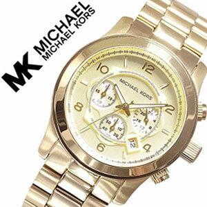 マイケルコース時計michaelkors腕時計マイケルコース時計michaelkorsマイケルコース腕時計MICHAELKORSマイケルコース時計メンズレディースユニセックス/イエローゴールドMK8077[新作アウトレットおしゃれイエロークロノグラフブランド][lfw][lpw]