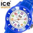 【5年保証対象】アイスウォッチ 時計[ ICEWATCH ]アイス ウォッチ 腕時計[ ice watch ]アイス[ ice 時計 ] アイス ミニ ブルー ICE mini メンズ/レディース/ブルー MNBEMS [人気/新作/防水/軽量/スポーツウォッチ/スポーツ]