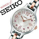 ������������SEIKO�ӻ���SEIKO���ץ��������ӻ��ץ磻�����ɥ��եȡ����硼�����꡼Bouquet�ʥ֡�����WIREDfTOKYOGIRLY��ǥ�����/�ۥ磻��AGEK080[�����ʿ͵������奢��ȥ��ɥ�����][������줫�襤�������ɿ�֥���][����̵��]