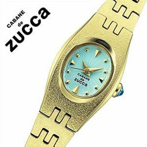 カバンドズッカ時計CABANEdeZUCCA腕時計カバンドズッカ腕時計CABANEdeZUCCA時計カバンドズッカ時計CABANEdeZUCCA腕時計ズッカ腕時計zucca時計オアシスOASISレディース/ライトブルーAJGK041[アナログセイコーゴールドメッキ金青水色3針][送料無料]