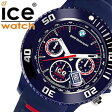 【5年保証対象】アイスウォッチ 時計[ ICEWATCH 腕時計 ]アイス ウォッチ[ ice watch 腕時計 ] BMW モータースポーツ/メンズ/レディース/ネイビー/レッド/ブルー/BMCHDBEBBS [Chrono/軽量/XL/Big/Blue][100m防水/防水/10気圧防水][送料無料]
