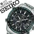 セイコー アストロン[ SEIKO ASTRON 時計 ]セイコーアストロン 腕時計[ SEIKOASTRON ]メンズ/ブラック SBXB003 [アナログ クロノグラフ ソーラーウォッチ GPS 第2世代モデル チタン シルバー 黒 銀 6針][送料無料][プレゼント/ギフト/祝い]