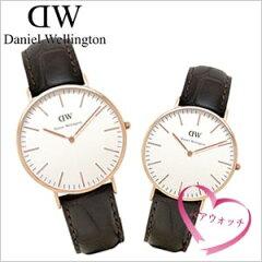 【即出荷!】【ペアウォッチ】DanielWellington時計 ダニエルウェリントン腕時計 ダニエルウェ...