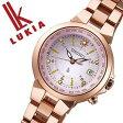 セイコー ルキア[ SEIKO LUKIA 時計 ]セイコールキア 腕時計[ SEIKOLUKIA ]ルキア時計/ルキア腕時計/レディース/人気/ライトピンク SSQV012 [アナログ/ソーラー電波時計/ことりっぷ限定モデル/限定 1000本/1B25][送料無料]