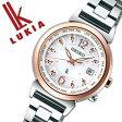 セイコー ルキア[ SEIKO LUKIA 時計 ]セイコールキア 腕時計[ SEIKOLUKIA ]ルキア時計/ルキア腕時計/レディース/新作/人気/ホワイト SSVV002 [ソーラー電波時計/ラッキーパスポート] [ギフト][送料無料][バレンタイン]