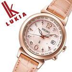 [信頼の国内正規品](セイコールキア腕時計)[ルキア時計][LUKIA時計]セイコー腕時計[ルキア時計]SEIKO腕時計(セイコールキア時計)ルキア(LUKIA)レディース/人気/ピンクSSVV004[ソーラー電波時計/ラッキーパスポートシリーズ][ギフト/祝い/入学祝い][送料無料]