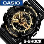 カシオg-shockカシオGショック腕時計[CASIOGSHOCK時計](CASIOGSHOCK腕時計カシオGショック時計)ブラック×ゴールドシリーズ(Black×GoldSeries)/メンズ時計/CASIOW-GA-110GB-1ADRブラック×ゴールド[送料無料]