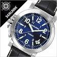 シーレーン腕時計 SEALANE時計 SEALANE 腕時計 シーレーン 時計 メンズ/ブルー SE43-LBL [アナログ 初期モデル復刻版 N夜光 カーフベルト ブラック MIYOTA Cal.2415][送料無料][プレゼント/ギフト/祝い]