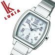 セイコー ルキア[ SEIKO LUKIA 時計 ]セイコールキア 腕時計[ SEIKOLUKIA ]ルキア時計/ルキア腕時計/レディース/人気/ライトブルー SSVW065 [ソーラー電波時計/ことりっぷ/パリ限定モデル/限定 1000本][送料無料]