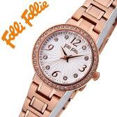 フォリフォリ腕時計[ FolliFollie腕時計 ]フォリフォリ 時計 FolliFollie 時計 フォリフォリ 腕時計 Folli Follie フォリ フォリ 腕時計 フォリフォリ時計 アリアウォッチ ARRIA WATCH/レディース/シルバーホワイト WF2B015BSS [ピンクゴールド/新作/アウトレット][送料無料]