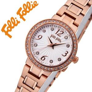 フォリフォリ腕時計FolliFollie腕時計フォリフォリ時計FolliFollie時計フォリフォリ腕時計FolliFollieフォリフォリ腕時計フォリフォリ時計アリアウォッチARRIAWATCHレディース/シルバーホワイトWF2B015BSS[ピンクゴールド新作アウトレット][送料無料]