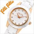フォリフォリ腕時計[ FolliFollie腕時計 ]フォリフォリ 時計 FolliFollie 時計 フォリフォリ 腕時計 Folli Follie フォリ フォリ 腕時計 フォリフォリ時計 ミニセラミック MINI CERAMIC WATCH/レディース/ホワイト WF2R028BSS [ピンクゴールド/セラミック/新作/アウトレット]