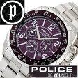【5年保証対象】ポリス 腕時計 [ POLICE 腕時計 ] ポリス 時計 [ POLICE 時計 ] ポリス腕時計 [ POLICE腕時計 ] ポリス時計 [ POLICE時計 ] ニューネイビー NEW NAVY メンズ/パープル 12545JS-10MA [クロノグラフ/メタルベルト/シルバー/銀/紫][送料無料][入学/卒業/祝い]