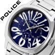 【5年保証対象】ポリス 腕時計 [ POLICE 腕時計 ] ポリス 時計 [ POLICE 時計 ] ポリス腕時計 [ POLICE腕時計 ] ポリス時計 [ POLICE時計 ] トリノ TORINO メンズ/ブルー 13200JS-03MA [メタルベルト/シルバー/銀/青][プレゼント/ギフト][送料無料]