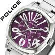 【5年保証対象】ポリス 腕時計 [ POLICE 腕時計 ] ポリス 時計 [ POLICE 時計 ] ポリス腕時計 [ POLICE腕時計 ] ポリス時計 [ POLICE時計 ] トリノ TORINO メンズ/バーガンディ 13200JS-10M [メタルベルト/シルバー/パープル/銀/紫][人気/新作][送料無料]