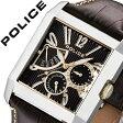 【5年保証対象】ポリス 腕時計 [ POLICE 腕時計 ] ポリス 時計 [ POLICE 時計 ] ポリス腕時計 [ POLICE腕時計 ] ポリス時計 [ POLICE時計 ] キングス アベニュー KING'S AVENUE メンズ/ブラック 13789MS-12 [革ベルト/ブラウン/茶/銀/金][送料無料][入学/卒業/祝い]