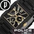 【5年保証対象】ポリス 腕時計 [ POLICE 腕時計 ] ポリス 時計 [ POLICE 時計 ] ポリス腕時計 [ POLICE腕時計 ] ポリス時計 [ POLICE時計 ] キングス アベニュー KING'S AVENUE メンズ/ブラック 13789MSB-02MA [メタルベルト/ゴールド/黒/金][送料無料]
