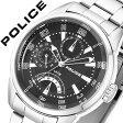 【5年保証対象】ポリス 腕時計 [ POLICE 腕時計 ] ポリス 時計 [ POLICE 時計 ] ポリス腕時計 [ POLICE腕時計 ] ポリス時計 [ POLICE時計 ] フラッシュ FLASH メンズ/ブラック 14407JS-02M [10周年記念 限定モデル/メタルベルト/シルバー/銀/黒][送料無料]