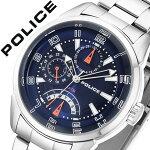 【信頼の国内正規品】ポリス腕時計[POLICE腕時計]ポリス時計[POLICE時計]ポリス腕時計[POLICE腕時計]ポリス時計[POLICE時計]フラッシュFLASHメンズ/ブルー14407JS-03MA[10周年記念/限定モデル/メタルベルト/シルバー/銀/青/6針][新作][送料無料]