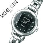 ミッシェルクラン腕時計MICHELKLEIN時計MICHELKLEIN腕時計ミッシェルクラン時計ファムFEMMEレディース/ブラックAVCD023[アナログ/ソーラーSEIKO/セイコーシルバー銀/黒3針AS01][送料無料][プレゼント/ギフト/お祝い/卒業祝い]