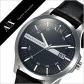 アルマーニエクスチェンジ 時計[ArmaniExchange 腕時計]アルマーニ エクスチェンジ 腕時計[Armani Exchange 時計]アルマーニ時計/メンズ/ブラック/AX2101[仕事/シンプル/新卒/就活/スーツ/人気/ブランド/ビジネス/革 ベルト/レザー/プレゼント/ギフト][送料無料]