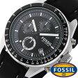 フォッシル 時計 [ FOSSIL 時計 ] フォッシル 腕時計 [ FOSSIL 腕時計] フォッシル時計 [ FOSSIL時計 ] フォッシル腕時計 [ FOSSIL腕時計 ] デッカー DECKER メンズ/レディース/ブラック CH2573[人気/新作/ビジネス/防水/クロノグラフ/カレンダー][送料無料]