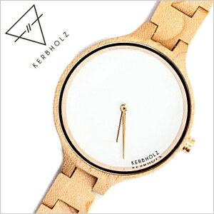 カーボルツ腕時計KERBHOLZ時計KERBHOLZ腕時計カーボルツ時計ヒンゼメープルHinzeMapleレディース/ホワイトKERBHOLZ-007[ハンドメイド木製腕時計ドイツメイプルウッド木/白3針][木製ウッド天然木手作りアクセサリーおしゃれブランド][10倍][送料無料]