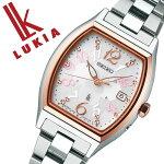 [信頼の国内正規品](セイコールキア腕時計)[ルキア時計][LUKIA時計]セイコー腕時計[ルキア時計]SEIKO腕時計(セイコールキア時計)ルキア(LUKIA)レディース/人気/ホワイトSSQW020[マスコミモデル/ソーラー電波修正/ピンクゴールド][ギフト/祝い/入学祝い][送料無料]