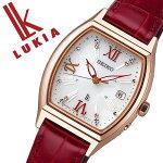 [信頼の国内正規品](セイコールキア腕時計)[ルキア時計][LUKIA時計]セイコー腕時計[ルキア時計]SEIKO腕時計(セイコールキア時計)ルキア(LUKIA)レディース/人気/ホワイトSSQW022[ソーラー電波ピンクゴールドフラワーパーティー][送料無料]