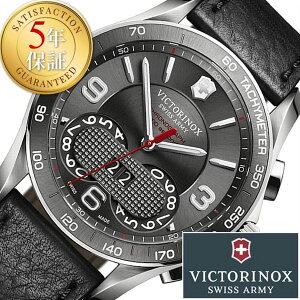 【5年保証対象】ビクトリノックス腕時計[VICTORINOX時計]ヴィクトリノックス時計[SWISSARMY]スイスアーミークロノクラシック1/100CHRONOCLASSIC1/100メンズ/チャコールグレーVIC-241616[革ベルトレザーベルトブラック/シルバー黒/銀][送料無料]