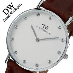 【17時迄あす楽!即納!】[ポイント10倍][正規品2年保証]ダニエルウェリントン腕時計DanielWellington時計ダニエルウェリントン時計DanielWellington腕時計クラシックセントアンドルーズシルバーCLASSIC34メンズ/レディース0960DW[フォーマル][送料無料]