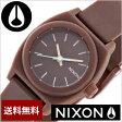 ニクソン 時計 [ NIXON 時計 ] ニクソン 腕時計 [ NIXON ] ニクソン時計 [ NIXON時計 ] スモール タイムテラー SMALL TIME TELLER P BROWN レディース/ブラウン A425400-00 [ブラウン] [人気/新作/スポーツ/ブランド/サーフィン/防水/海][送料無料][入学/卒業/祝い]
