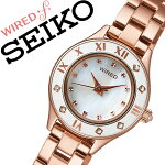 ワイアードエフ腕時計WIREDf時計WIREDf腕時計ワイアードエフ時計レディース/ホワイトAGEK419[アナログ/防水/SEIKO/白蝶貝/ピンクゴールド/ホワイトシェル/1N01][送料無料]