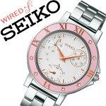 ワイアードエフ腕時計WIREDf時計WIREDf腕時計ワイアードエフ時計レディース/ホワイトAGET402[アナログ/防水/SEIKO/シルバー/ピンク/VD76][送料無料]