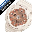 【5年保証対象】カシオ腕時計 CASIO時計 CASIO 腕時計 カシオ 時計 ベイビーG BABY-G レディース/オレンジ BA-110-7A1JF [アナデジ/デジタル/液晶/防水/ホワイト/ベビーG][送料無料]