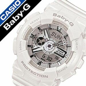 腕時計, レディース腕時計  CASIO CASIO G BABY-G BA-110-7A3 G