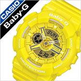 カシオ腕時計 CASIO時計 CASIO 腕時計 カシオ 時計 ベイビーG BABY-G レディース/イエロー BA-110BC-9A [アナデジ/デジタル/液晶/防水/グレー/ベビーG][送料無料]