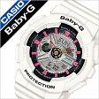 カシオ腕時計 CASIO時計 CASIO 腕時計 カシオ 時計 ベイビーG BABY-G レディース/ブラック BA-110SN-7A [アナデジ/デジタル/液晶/防水/グレー/ホワイト/ベビーG][送料無料][母の日]