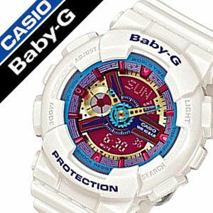 カシオ腕時計CASIO時計CASIO腕時計カシオ時計ベイビーGBABY-Gレディース/レッドBA-112-7AJF[アナデジ/デジタル/液晶/防水/ホワイト/ブルー/ベビーG][送料無料]