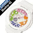【5年保証対象】カシオ腕時計 CASIO時計 CASIO 腕時計 カシオ 時計 ベイビーG BABY-G レディース/ホワイト BGA-131-7B3JF [アナデジ/デジタル/液晶/防水/マルチ カラー/ネオン/シンプル/ベビーG]