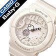 【5年保証対象】カシオ腕時計 CASIO時計 CASIO 腕時計 カシオ 時計 ベイビーG BABY-G レディース/ホワイト BGA-131-7BJF [アナデジ/デジタル/液晶/防水/マルチ カラー/ネオン/シンプル/ベビーG][母の日]