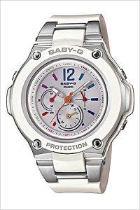 カシオ腕時計CASIO時計CASIO腕時計カシオ時計ベイビーGBABY-Gレディース/シルバーBGA-1400-7BJF[タフソーラー/電波時計/防水/ホワイト/マルチカラー/ベビーG][送料無料]