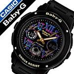 カシオ腕時計CASIO時計CASIO腕時計カシオ時計ベイビーGBABY-Gレディース/ブラックBGA-151GR-1BJF[アナデジ/デジタル/液晶/防水/グレー/パープル/ブルー/グラデーション/ベビーG][送料無料]