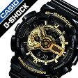 GA-110GB-1AJF 【5年保証対象】カシオ ジーショック [ CASIO / G-SHOCK ] Gショック [ G SHOCK / GSHOCK ]ジーショック時計/ジーショック腕時計 [ gshock時計 / gshock腕時計 ] メンズ/ゴールド [アナデジ/デジタル/液晶/防水/ブラック/グレー][送料無料][入学/卒業/祝い]